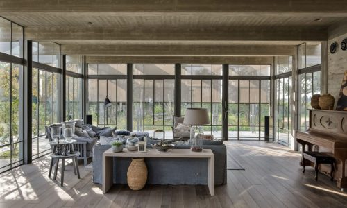 ברזל, בטון ועץ – בהרמוניה מושלמת